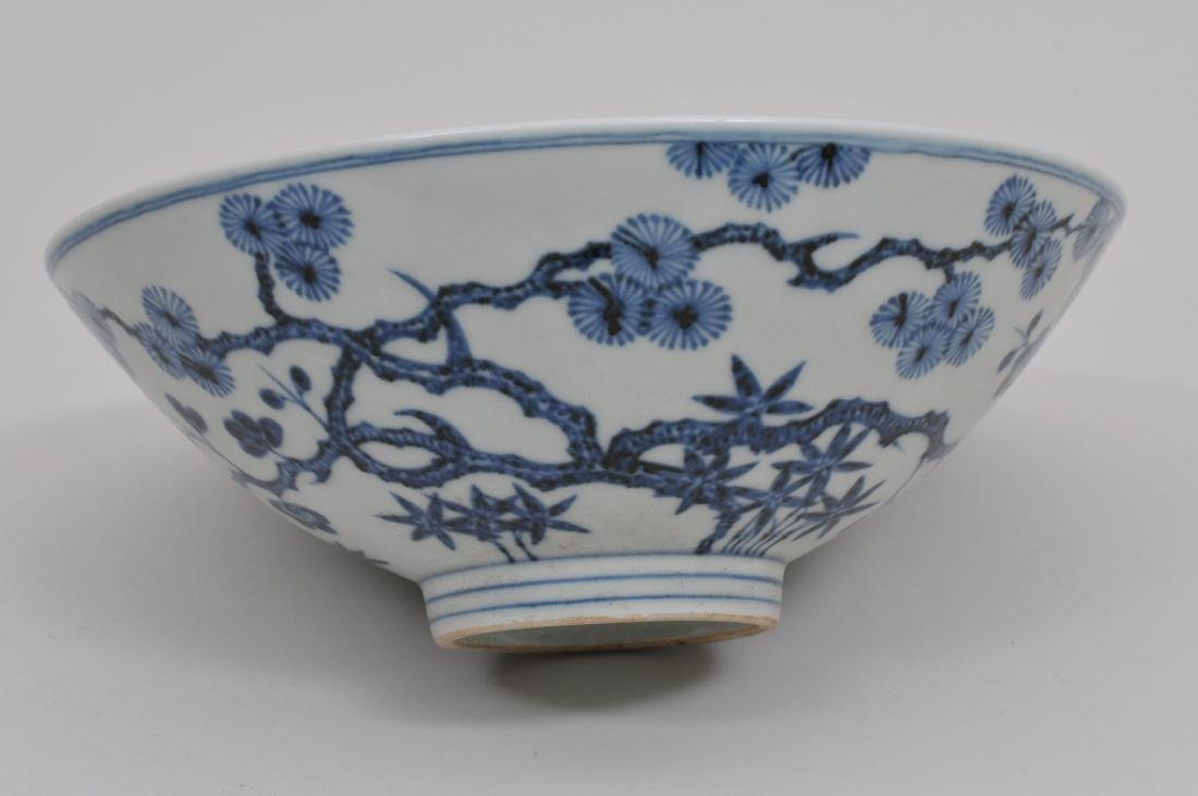 Porcelain bowl. China. 20th century. Ming style. - 2