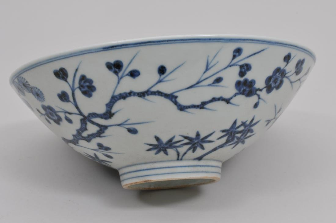 Porcelain bowl. China. 20th century. Ming style. - 3