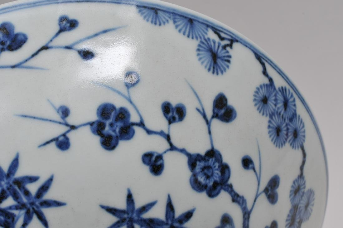 Porcelain bowl. China. 20th century. Ming style. - 4