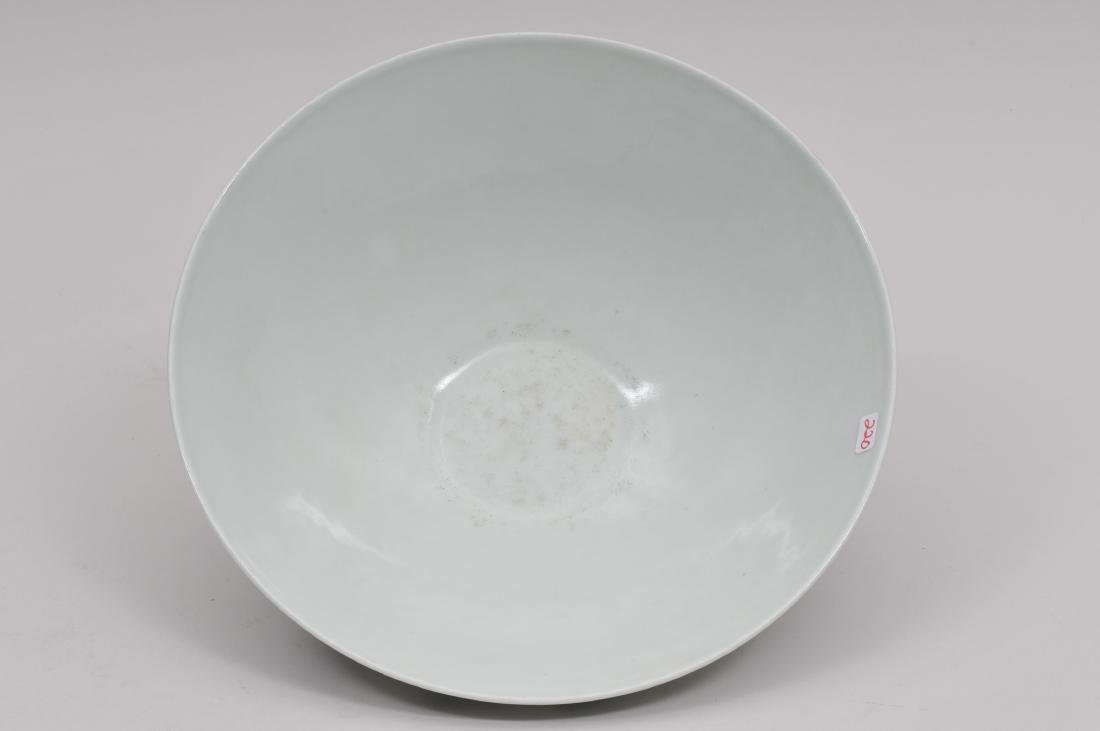 Porcelain bowl. China. 20th century. Ming style. - 5
