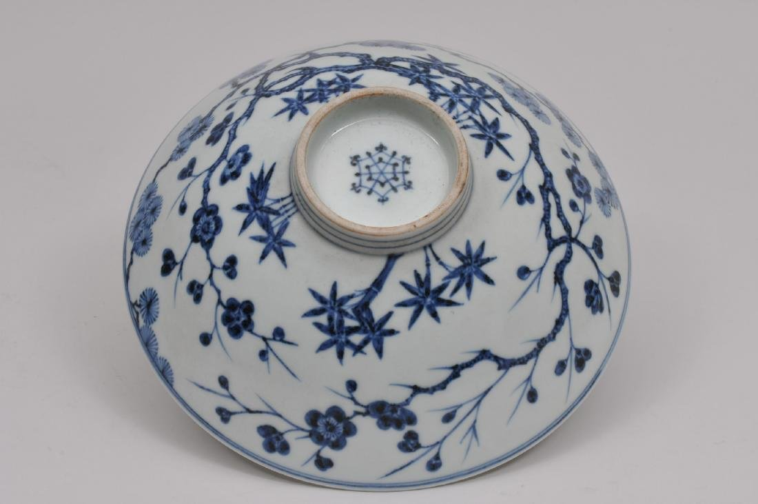 Porcelain bowl. China. 20th century. Ming style. - 6