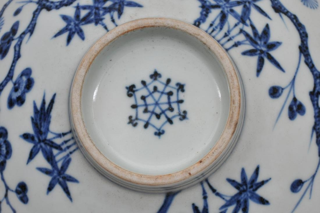 Porcelain bowl. China. 20th century. Ming style. - 7