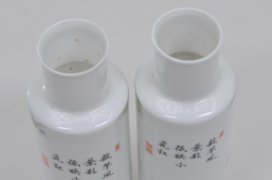 Pair of eggshell porcelain vases. China. Early 20th - 6