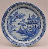 Porcelain bowl Chinese Export ware Circa 1800