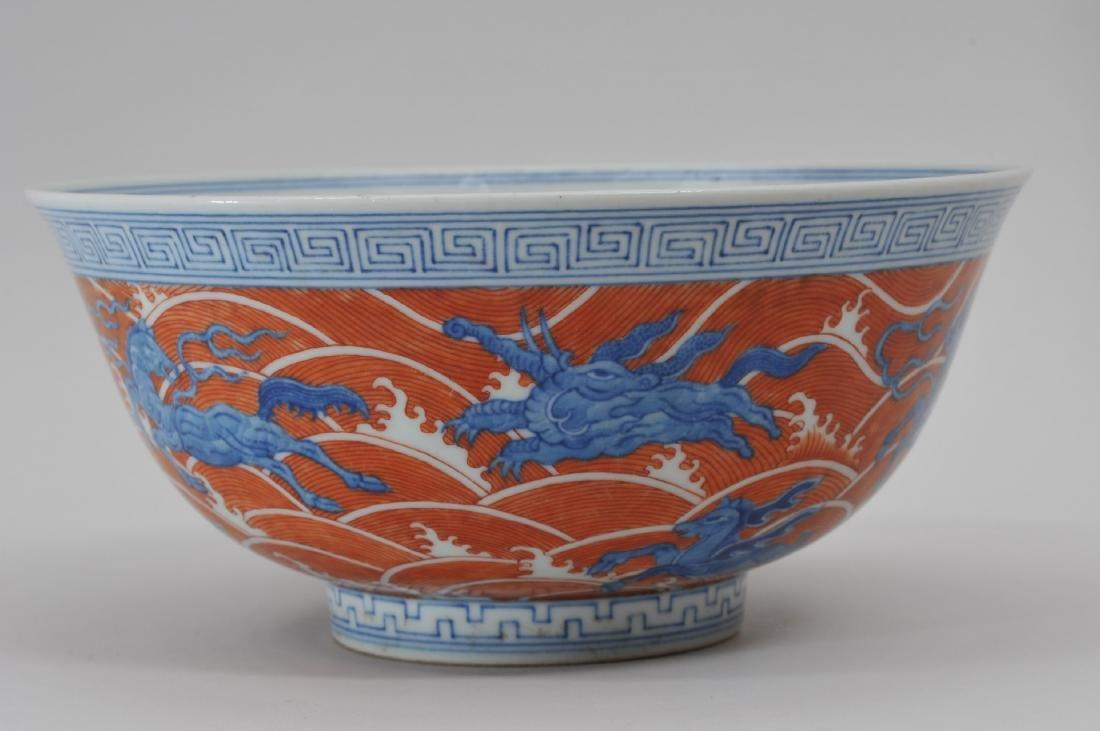 Porcelain bowl. China. 20th century. Underglaze blue - 2