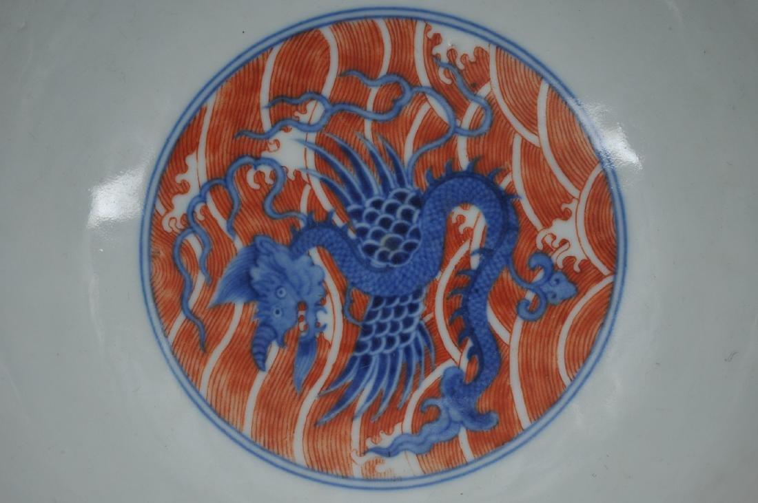 Porcelain bowl. China. 20th century. Underglaze blue - 4