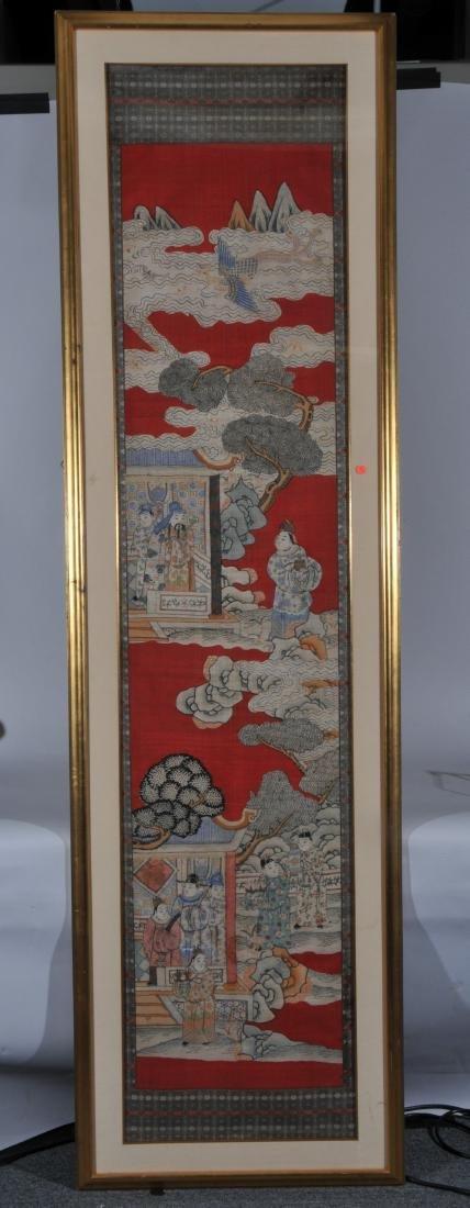 Textile panel. China. Late 19th century. K'ossu
