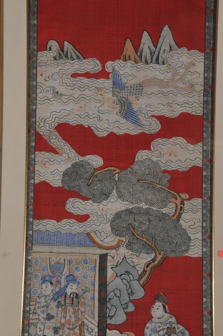 Textile panel. China. Late 19th century. K'ossu - 2