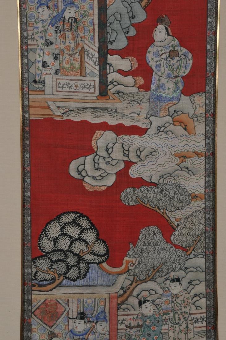 Textile panel. China. Late 19th century. K'ossu - 3