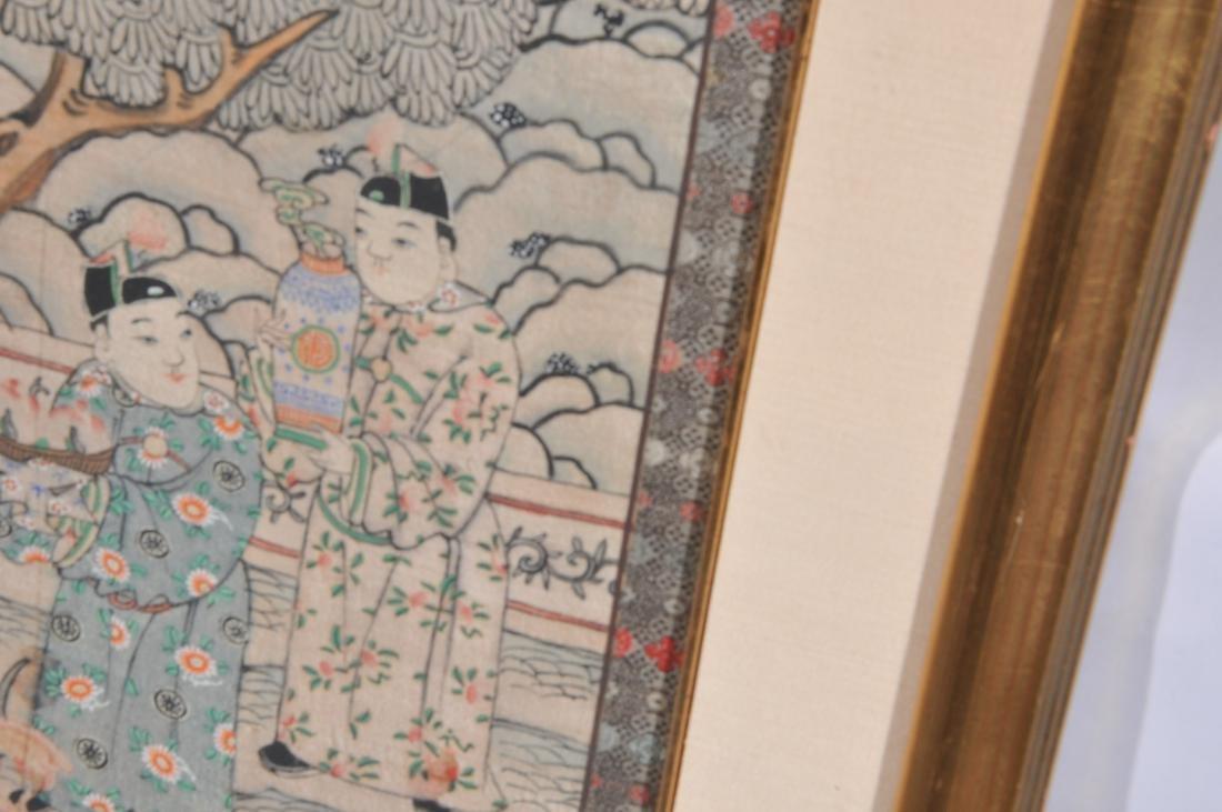 Textile panel. China. Late 19th century. K'ossu - 5
