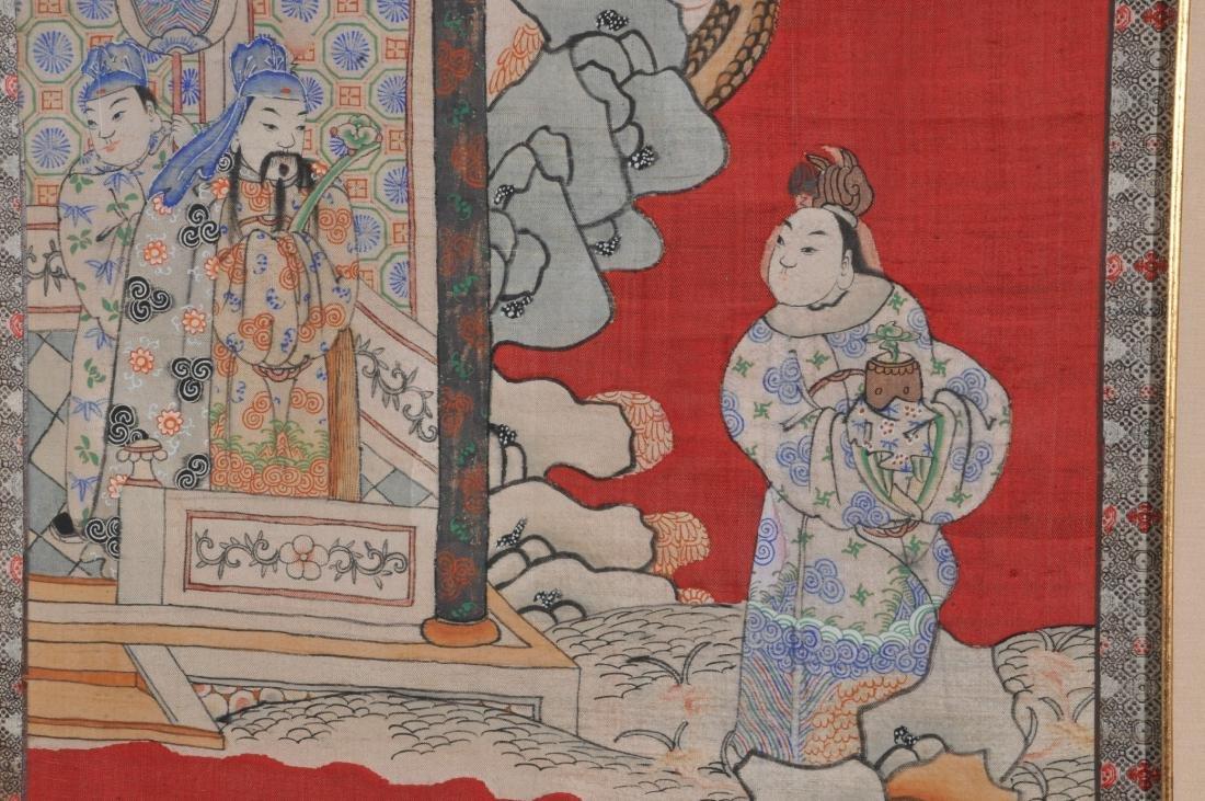 Textile panel. China. Late 19th century. K'ossu - 6