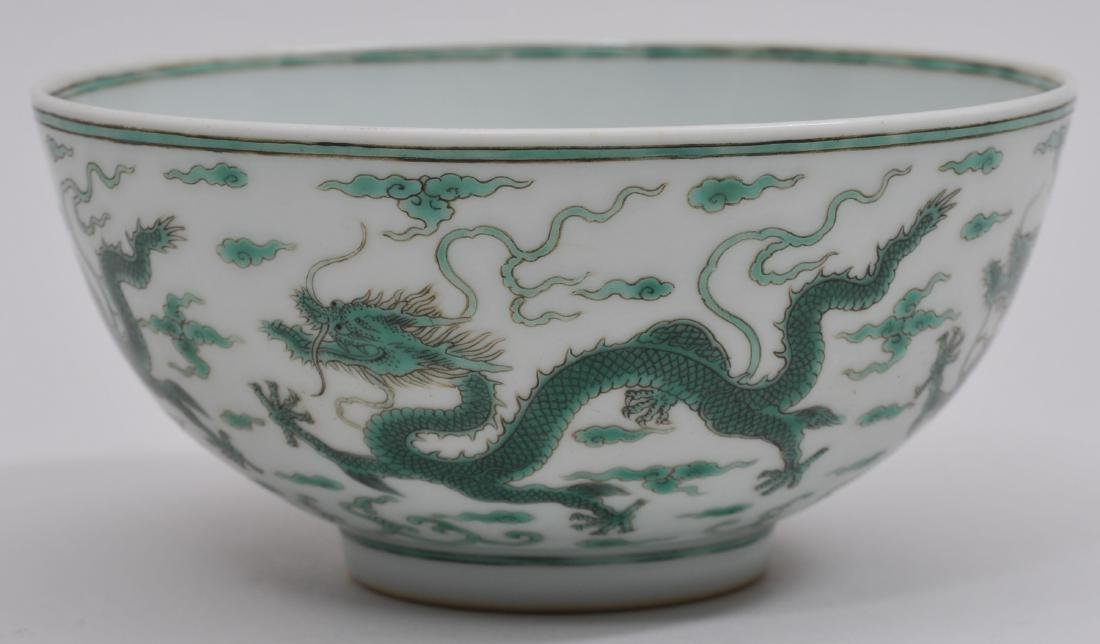 Porcelain bowl. China. 19th century. Decoration of five