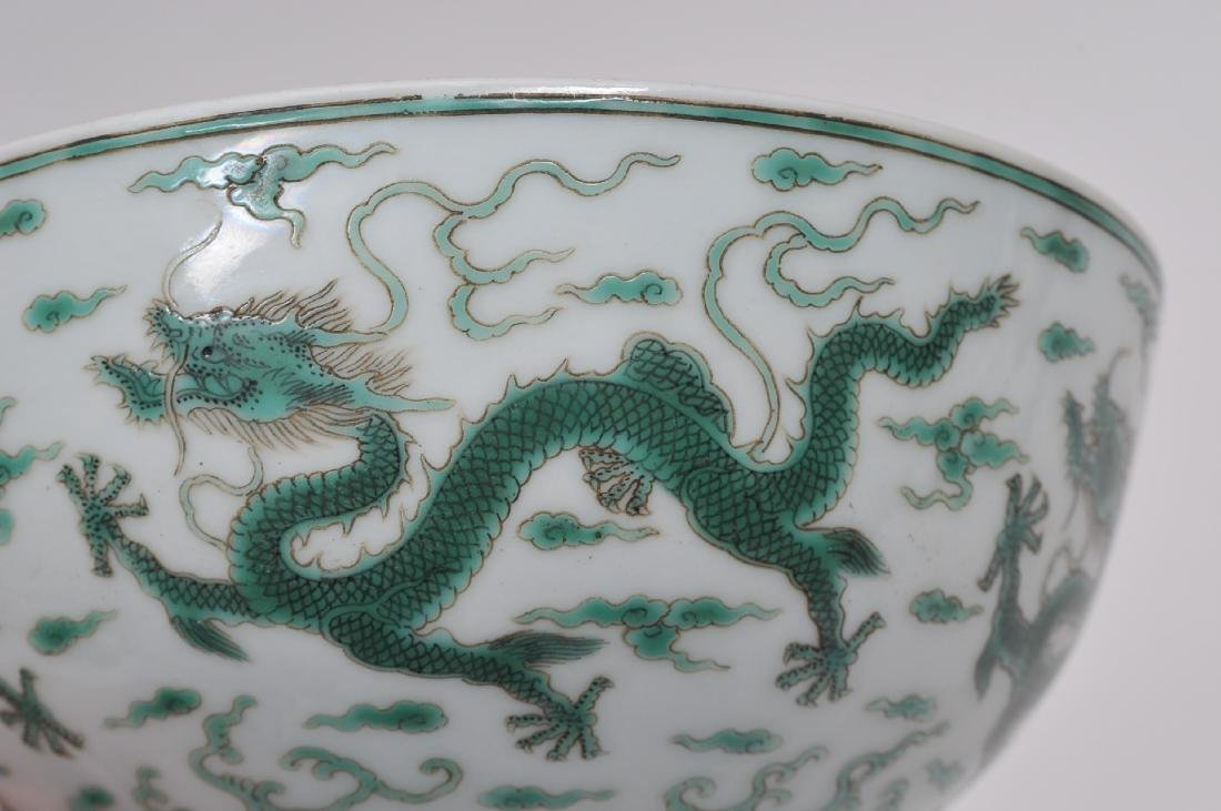 Porcelain bowl. China. 19th century. Decoration of five - 2