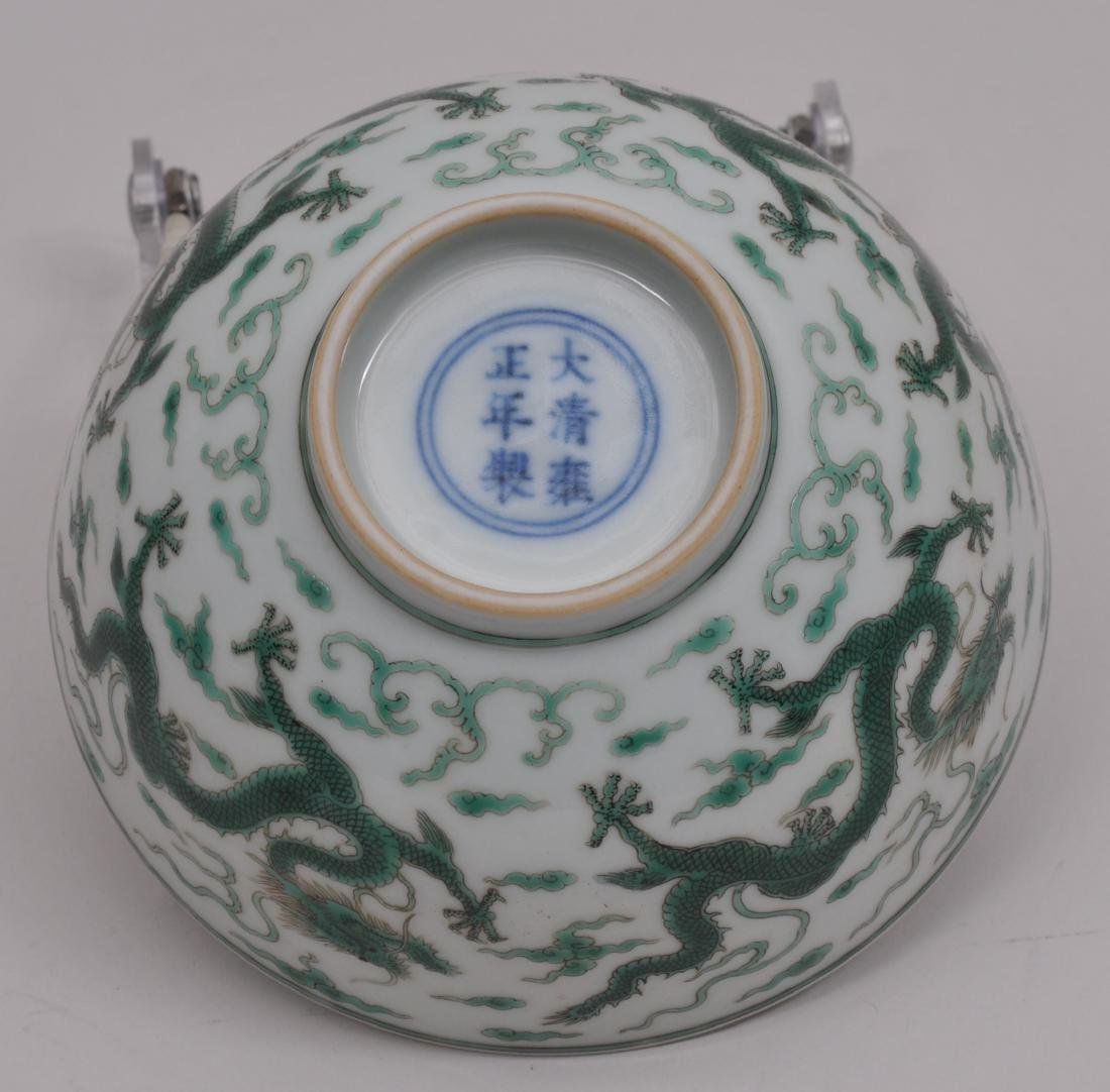 Porcelain bowl. China. 19th century. Decoration of five - 5