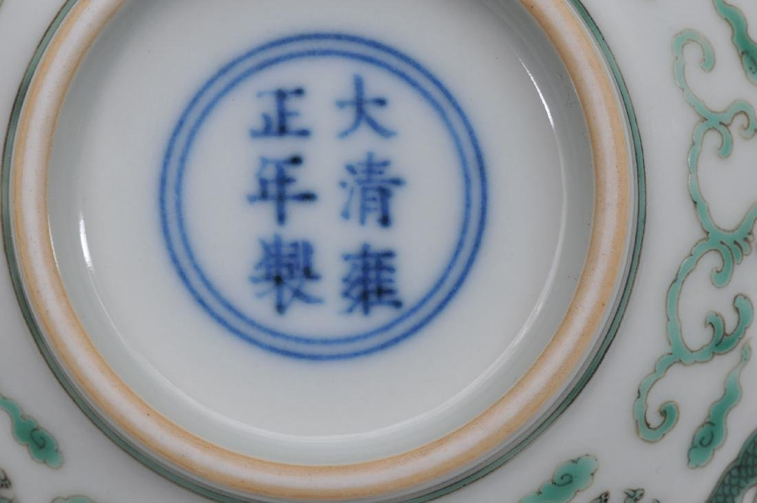 Porcelain bowl. China. 19th century. Decoration of five - 6