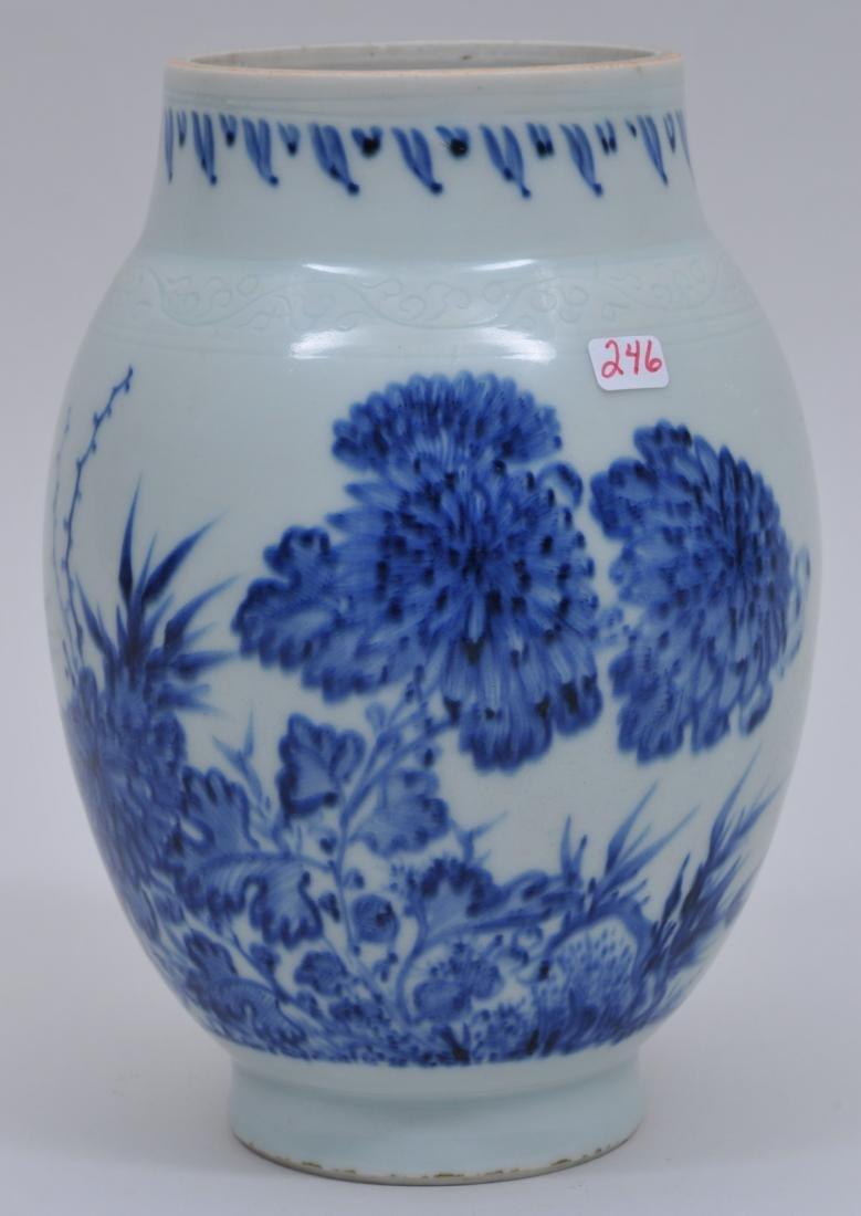 Porcelain jar. China. Transistional period. 1620-1670.