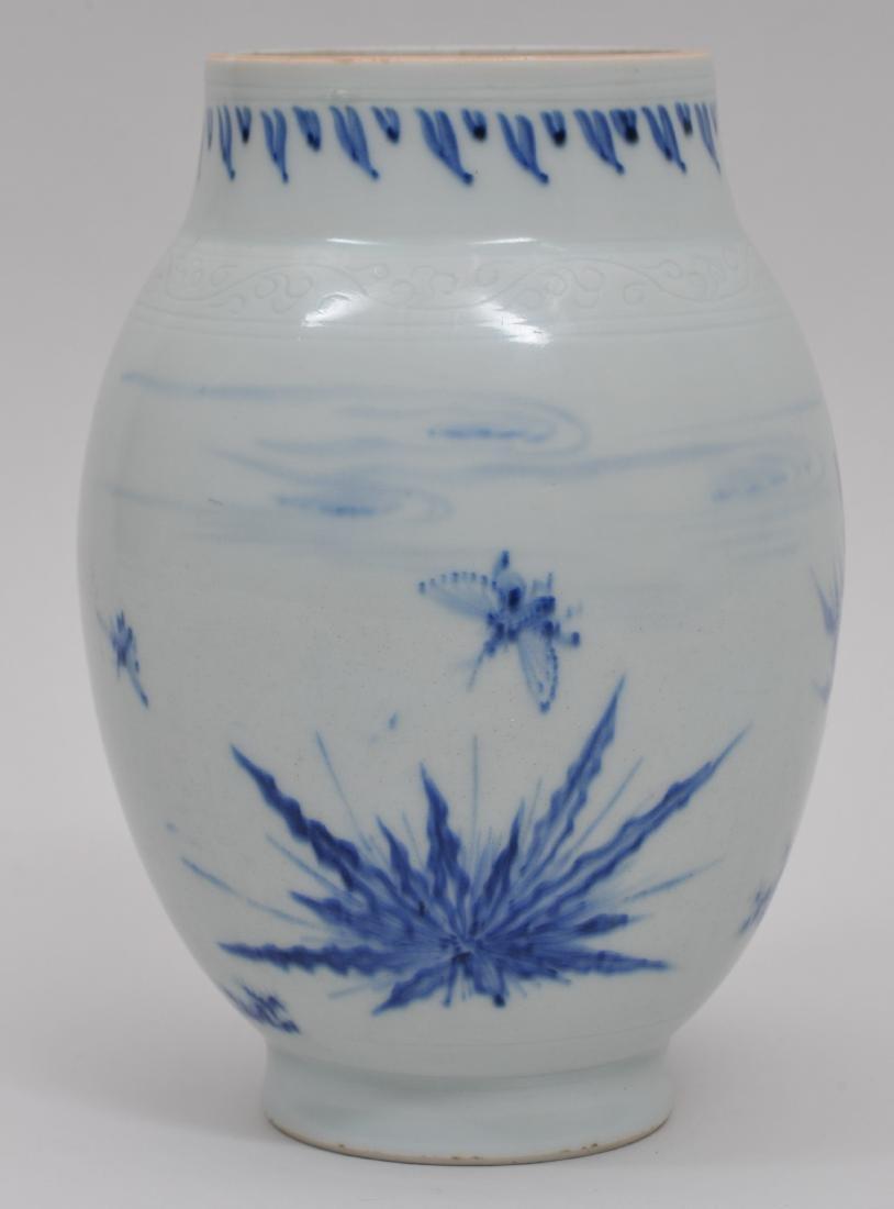 Porcelain jar. China. Transistional period. 1620-1670. - 3