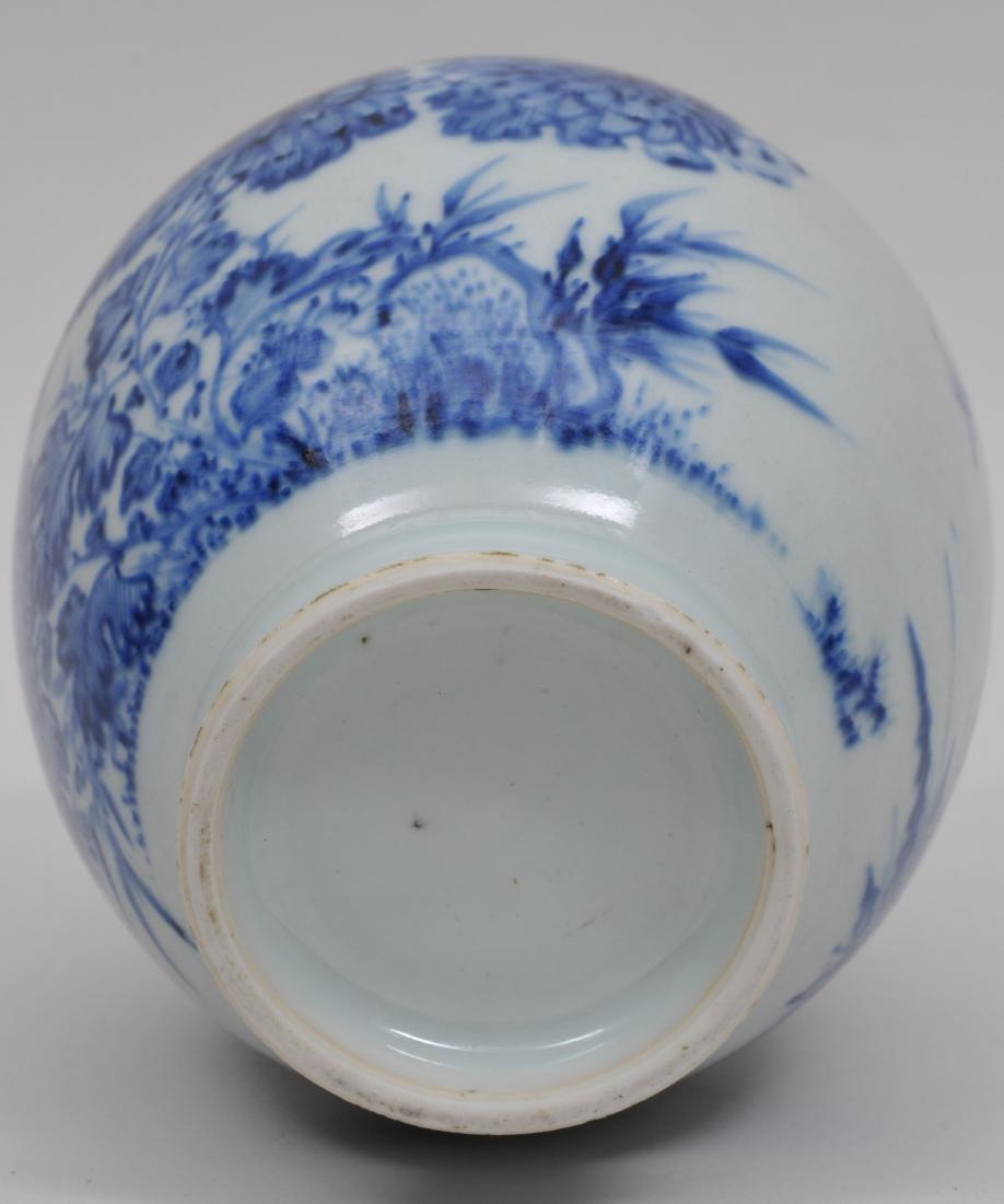Porcelain jar. China. Transistional period. 1620-1670. - 5
