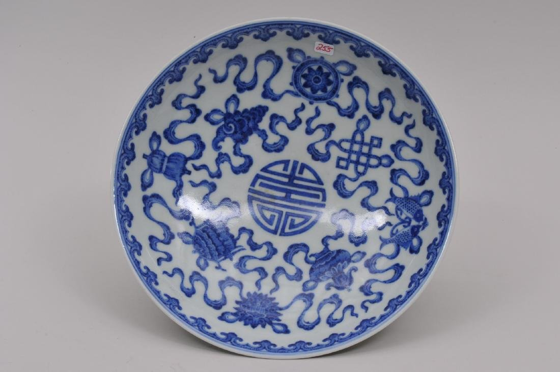 Porcelain tazza. China. 20th century. Interior with - 2