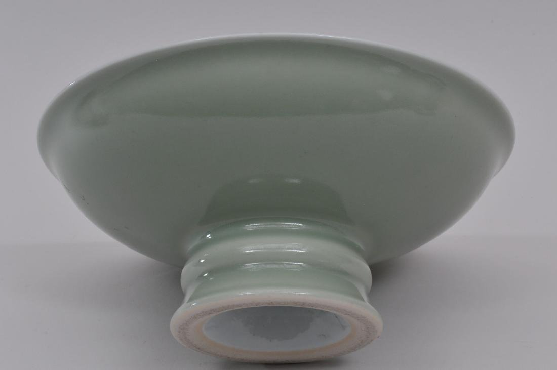 Porcelain tazza. China. 20th century. Interior with - 4
