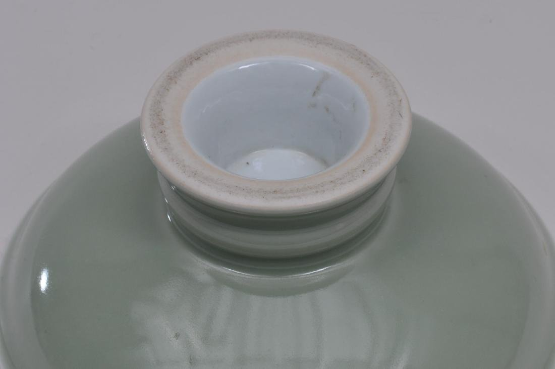 Porcelain tazza. China. 20th century. Interior with - 5