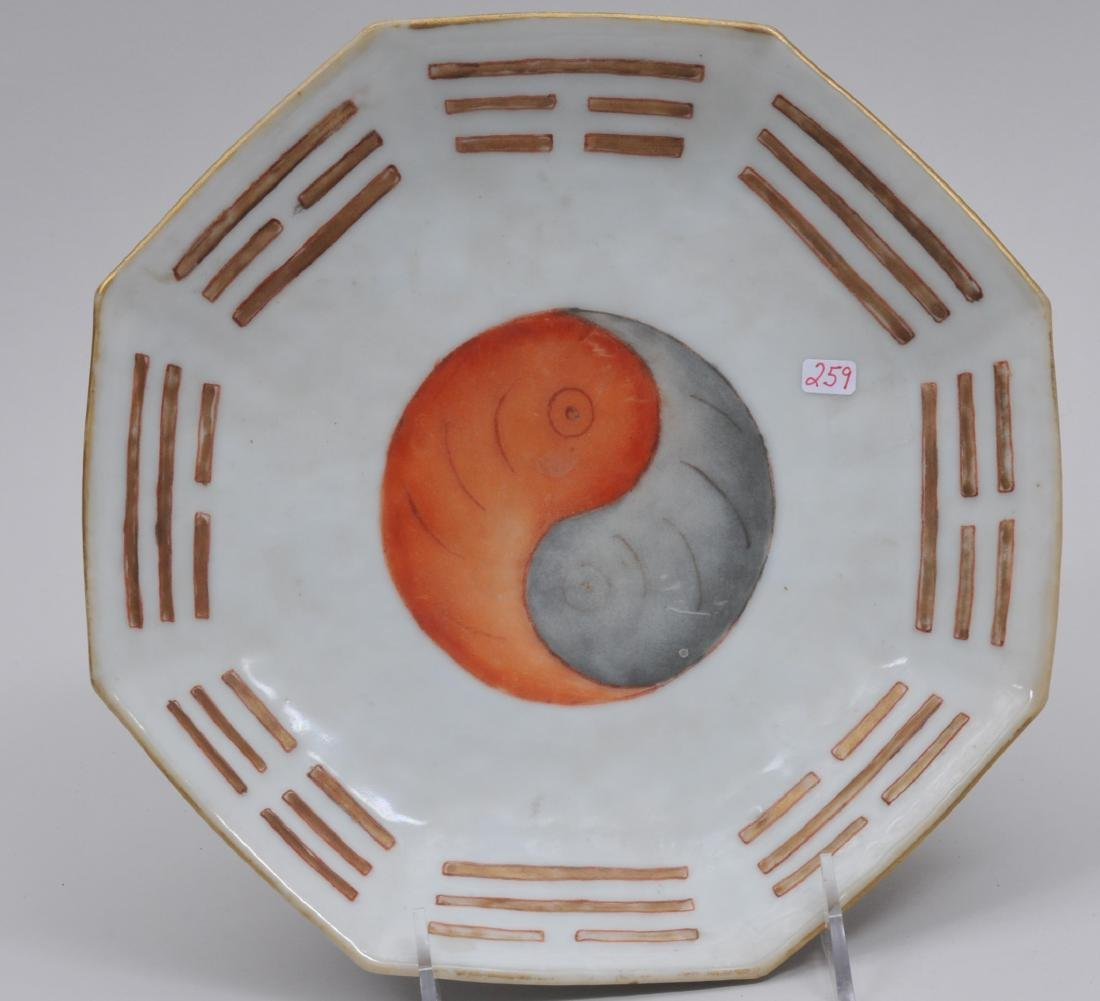 Porcelain footed dish. China. 19th century. Octagonal - 2