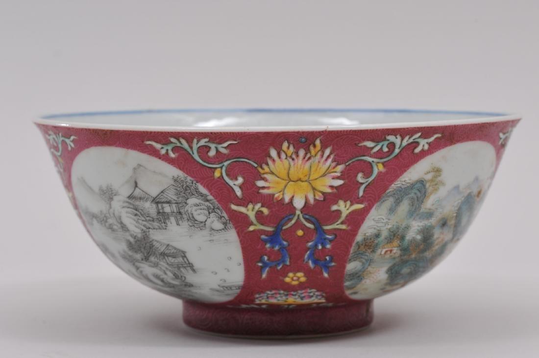 Porcelain bowl. China. Late 19th century. Underglaze