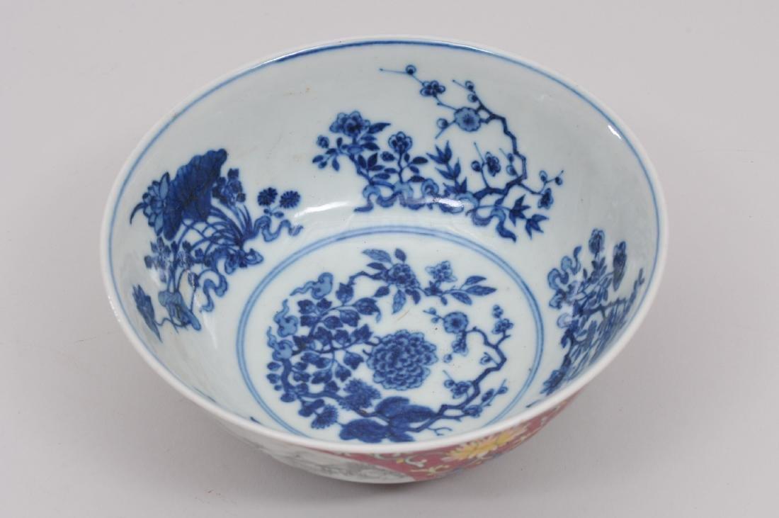 Porcelain bowl. China. Late 19th century. Underglaze - 2