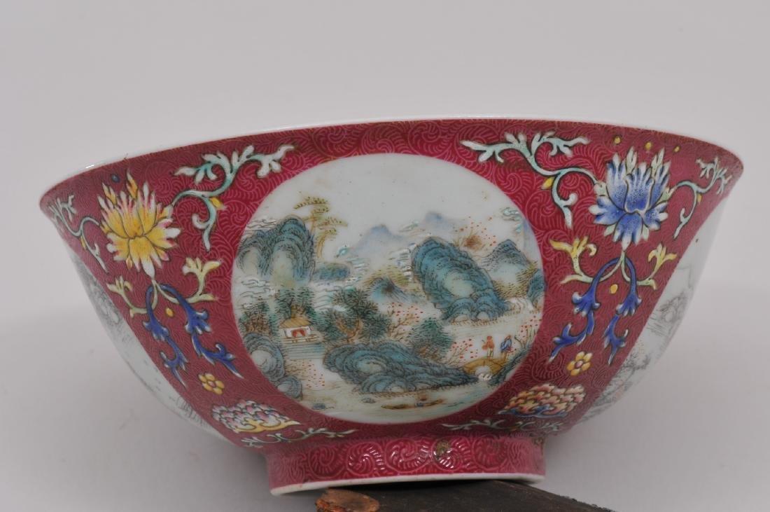 Porcelain bowl. China. Late 19th century. Underglaze - 4