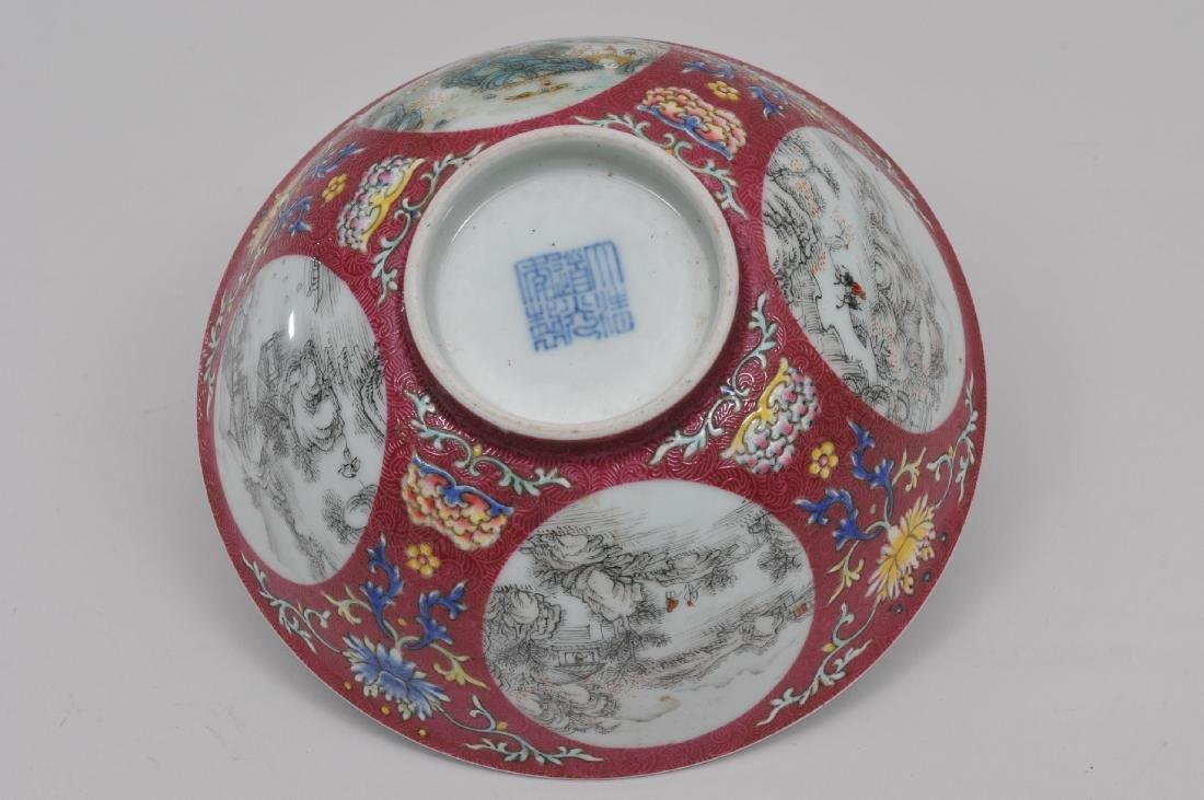 Porcelain bowl. China. Late 19th century. Underglaze - 5