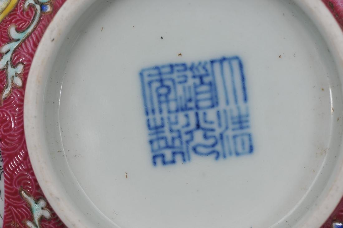 Porcelain bowl. China. Late 19th century. Underglaze - 6