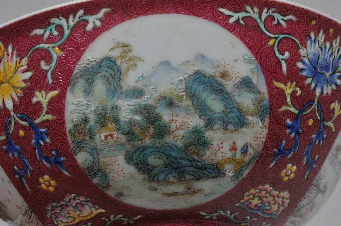 Porcelain bowl. China. Late 19th century. Underglaze - 7