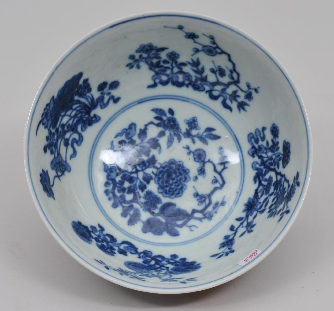 Porcelain bowl. China. Late 19th century. Underglaze - 8