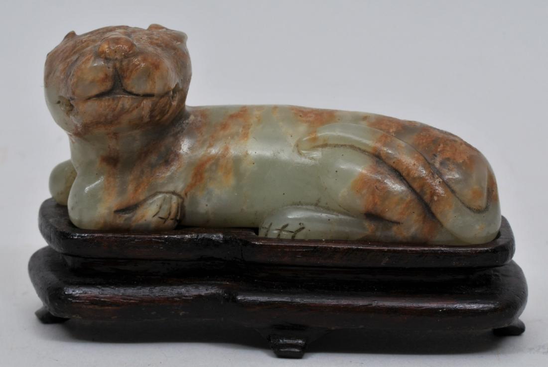 Jade Animal. Ming Period or earlier. Onion skin