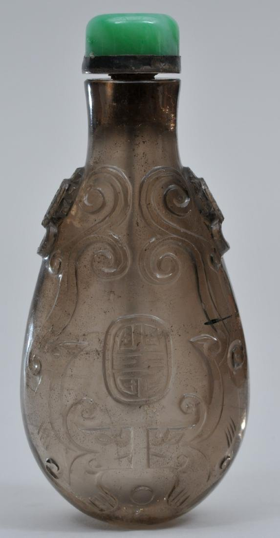 Snuff  bottle. China. 19th century. Elongated gourd