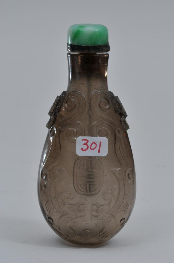 Snuff  bottle. China. 19th century. Elongated gourd - 3