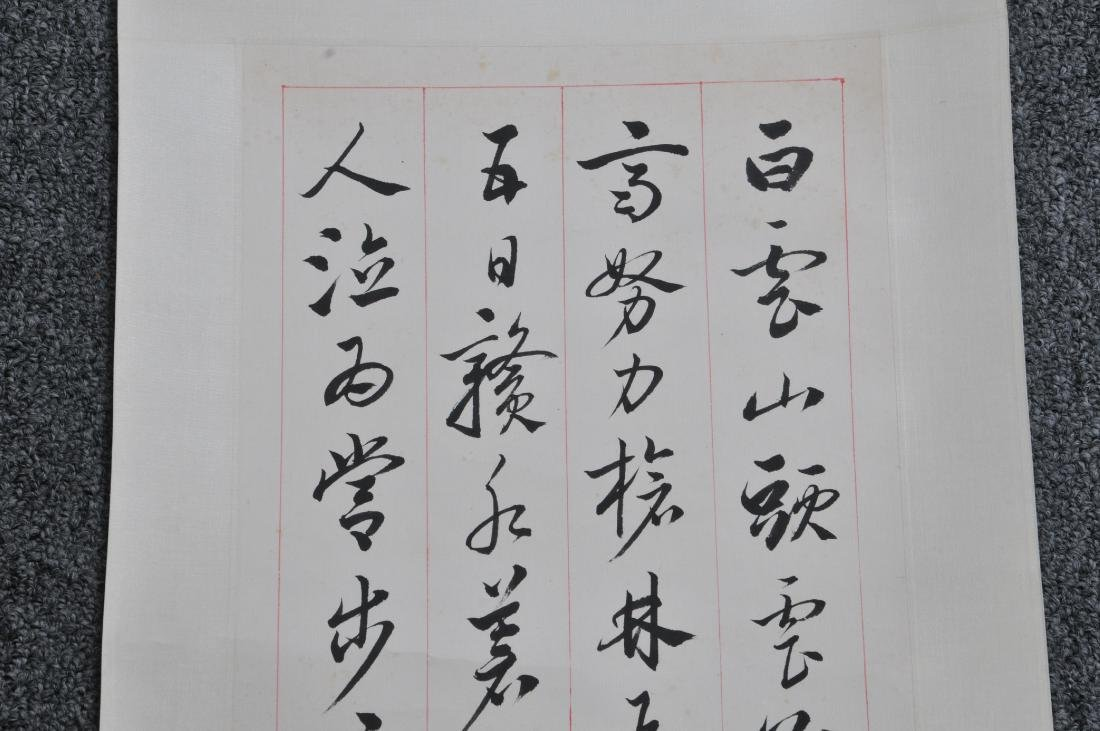 Hanging scroll. China. 20th century. Ink on paper. - 3