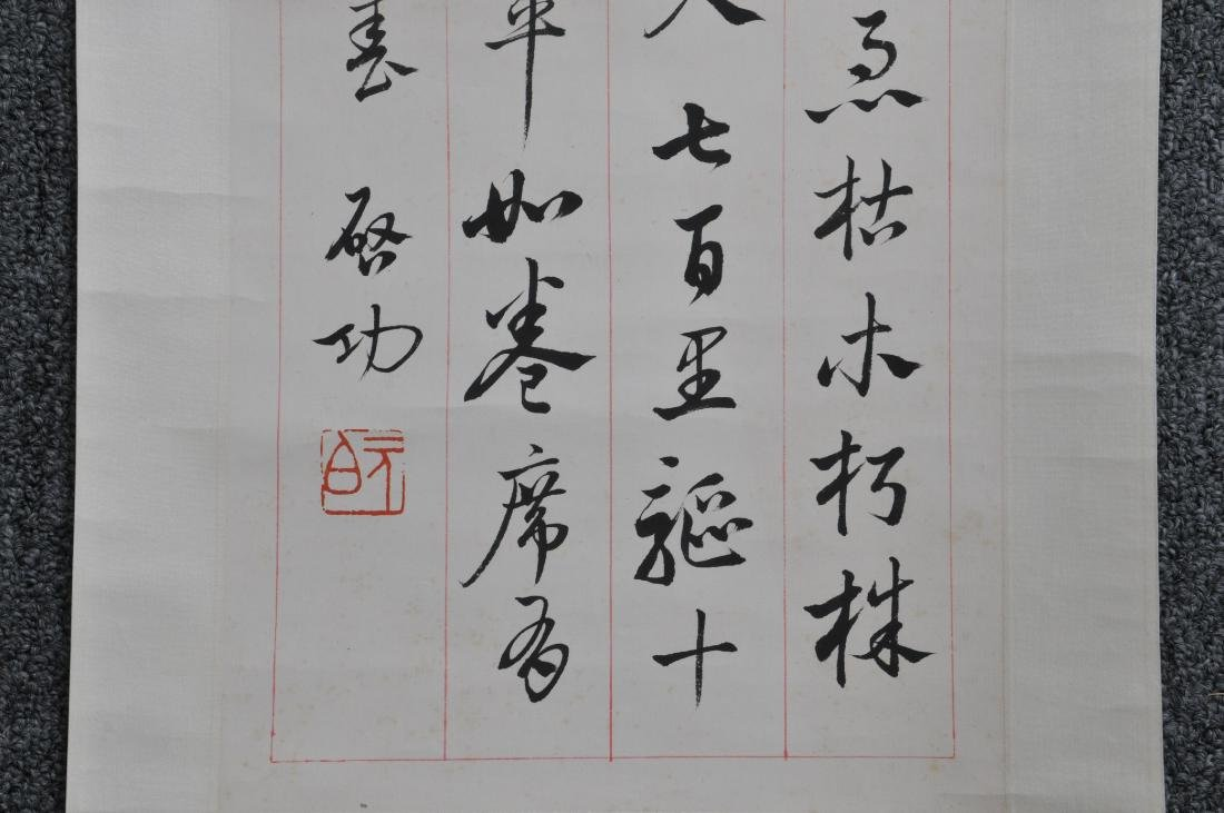 Hanging scroll. China. 20th century. Ink on paper. - 5