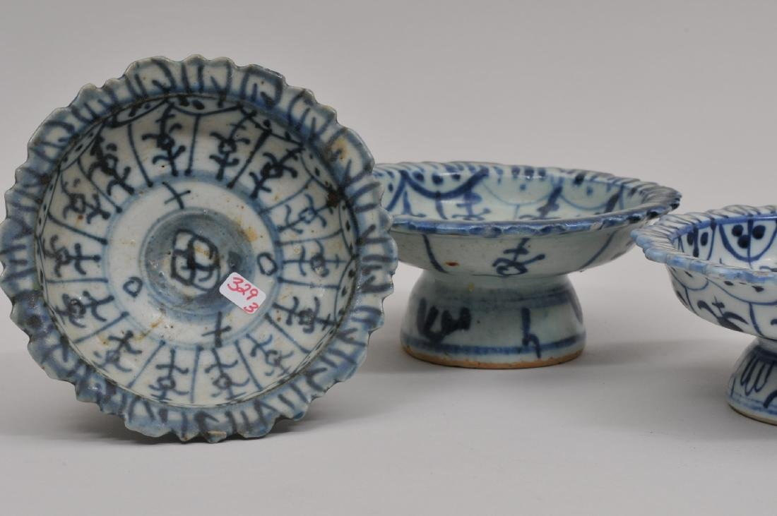 Three porcelain tazzas. Chinese Export ware for the - 3
