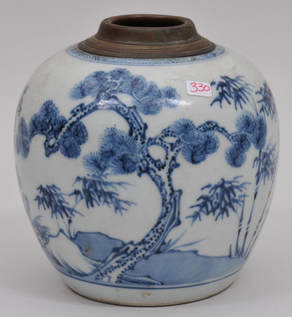 Porcelain jar. China. 18th century. Oviform shape