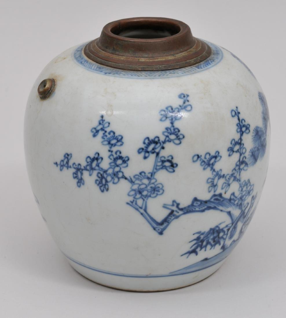 Porcelain jar. China. 18th century. Oviform shape - 3