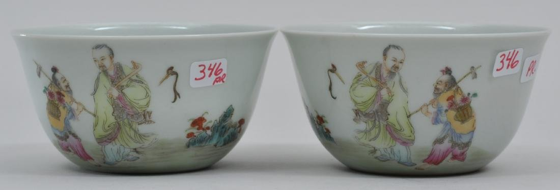 Pair of porcleain cups. China. Early 20th century.