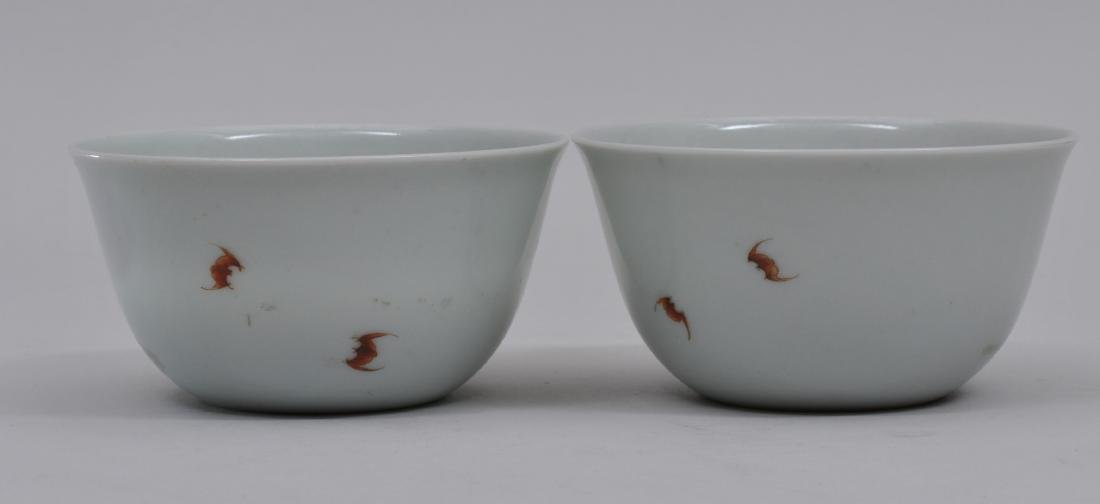 Pair of porcleain cups. China. Early 20th century. - 4