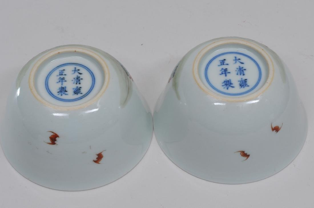 Pair of porcleain cups. China. Early 20th century. - 6