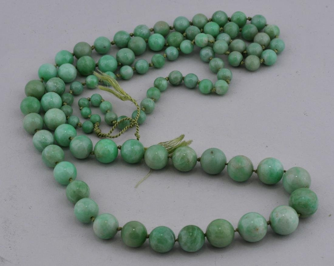 Set of apple green Jadeite beads. Graduated. Largest 1