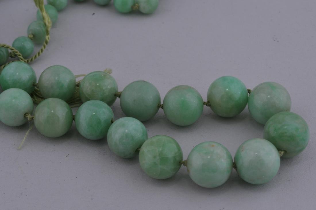Set of apple green Jadeite beads. Graduated. Largest 1 - 2
