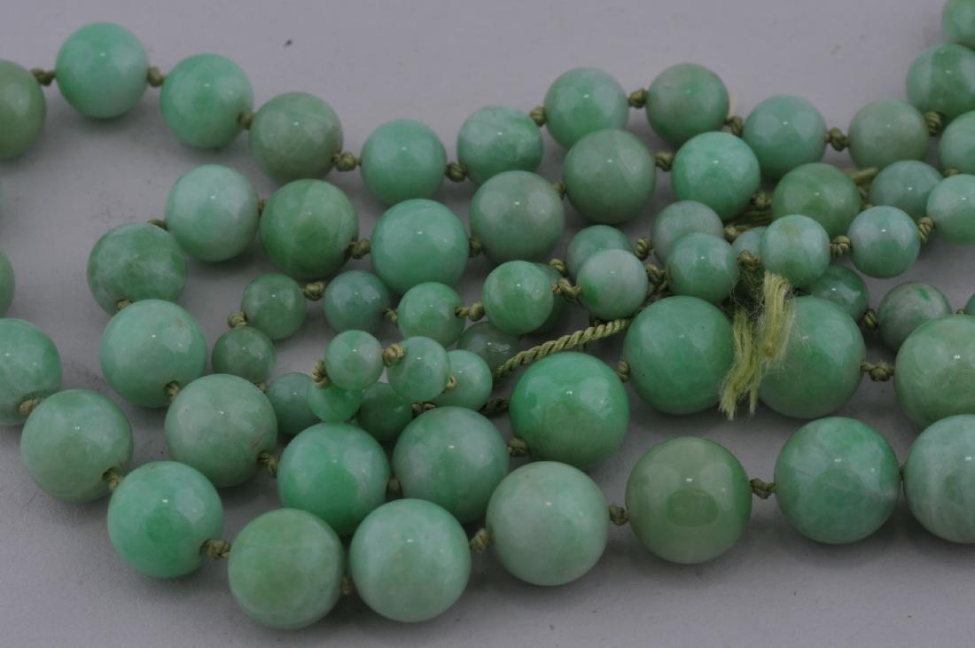 Set of apple green Jadeite beads. Graduated. Largest 1 - 3