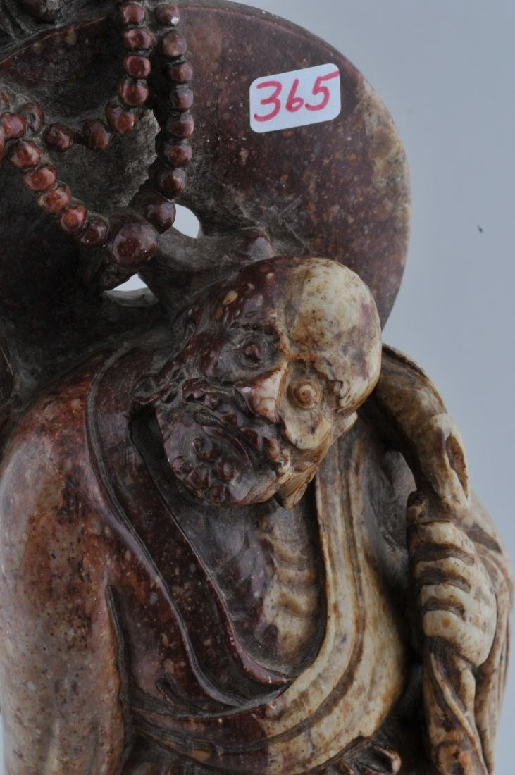 Soapstone carving. China. 19th century. Standing figure - 7