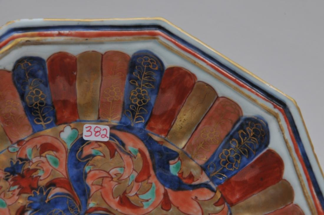 Chinese Export bowl. 18th century. Hexagonal form. - 3