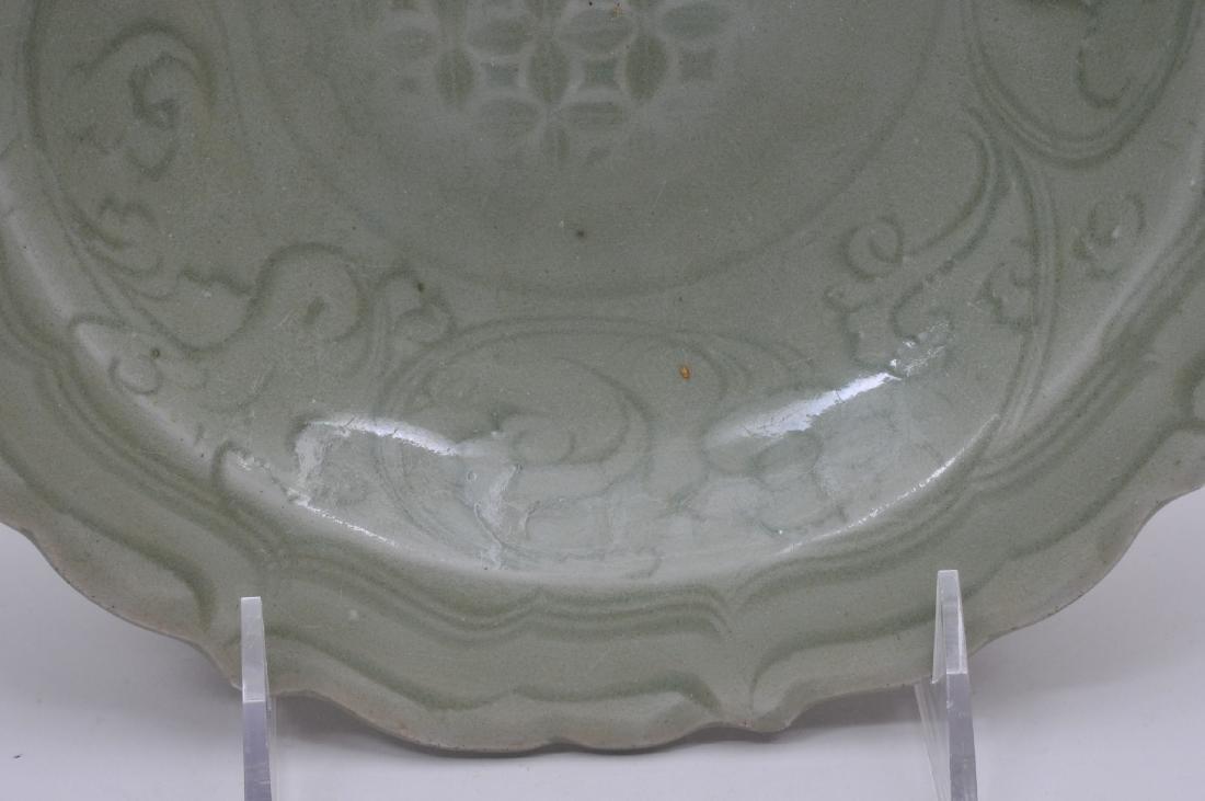 Celadon dish. China. Ming period. (1368-1644). Foliate - 2